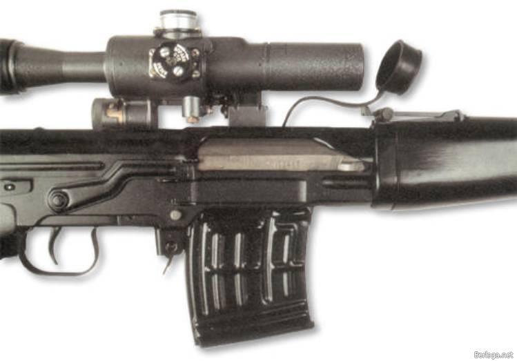 Наставление По Стрелковому Делу 7.62 Мм Снайперская Винтовка Драгунова